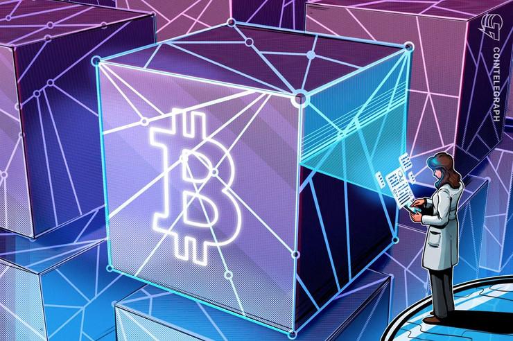 REKOR: 1,1 Milyon İşlem İçeren Blok Oluştu!