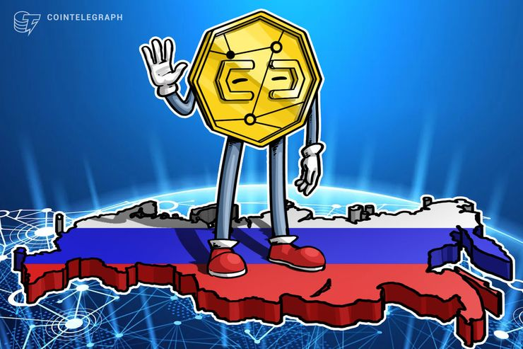 Russian Lobby Group to Present Alternative Bill on Digital Assets