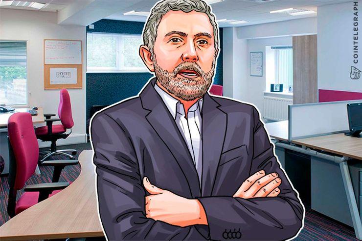 ノーベル経済学賞のクルーグマン教授「ビットコインは金より有用」