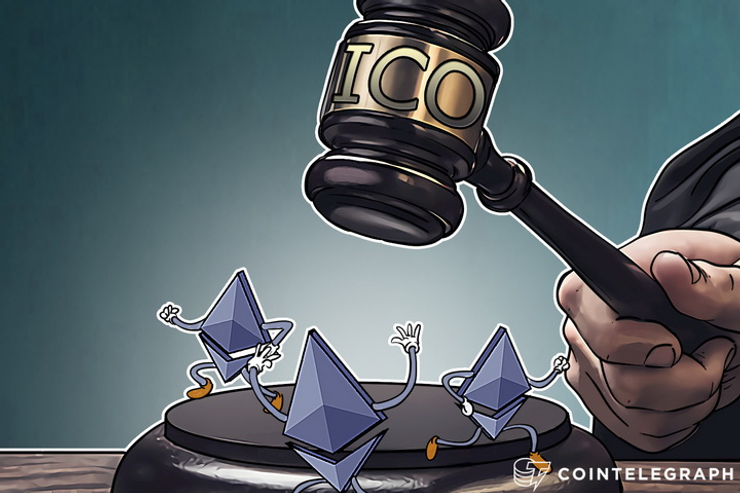 Developer Prepares ICO to Beat Ethereum in Stolen Intellectual Property Case