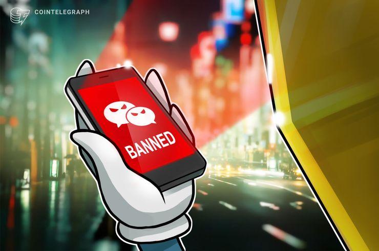 """الصين: وي تشات تحظر حساب مبيعات بيتماين فضلًا عن المزيد من قنوات """"أخبار الدعاية"""" المتعلقة ببلوكتشين"""