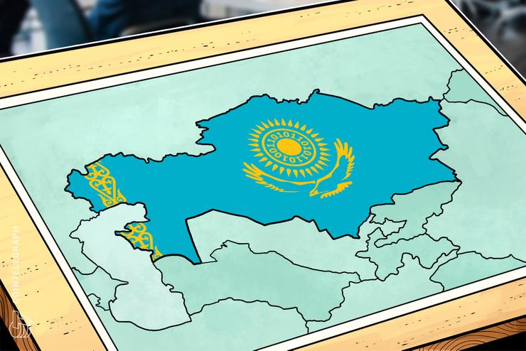 Banca Nazionale del Kazakistan considera di vietare il trading di criptovalute e le attività di mining nel paese