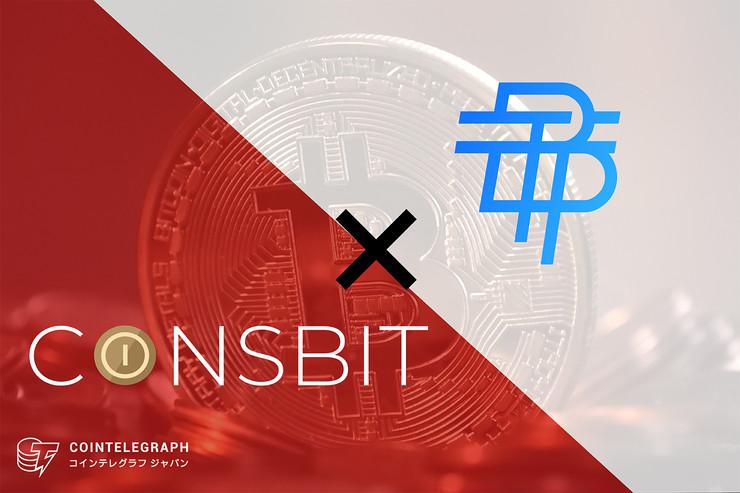 Bitcoin Ultimatum―Bitcoin 2.0? 見えてきた次回ハードフォーク