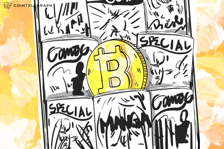 Bitcoin Comic 'The Hunt For Satoshi' Hits Comixology, Gets In Front Of Mainstream Audience