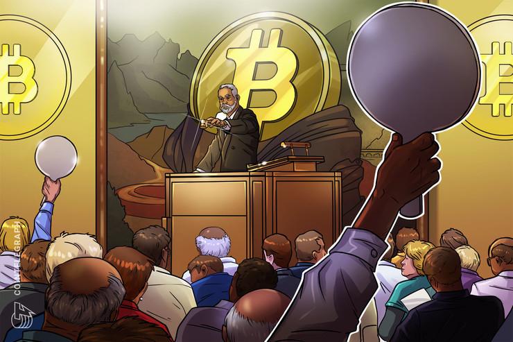 米政府、仮想通貨ビットコイン40億円分をオークションに【ニュース】