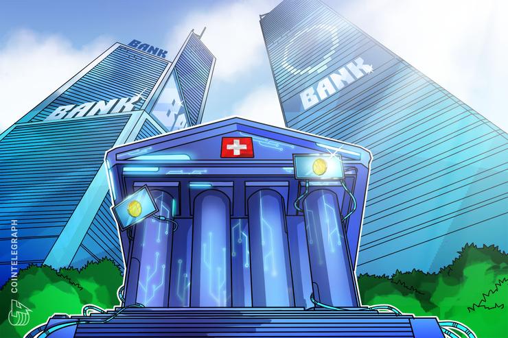 スイスの仮想通貨企業2社、銀行ライセンス取得 | 機関投資家向けサービスの展開目指す