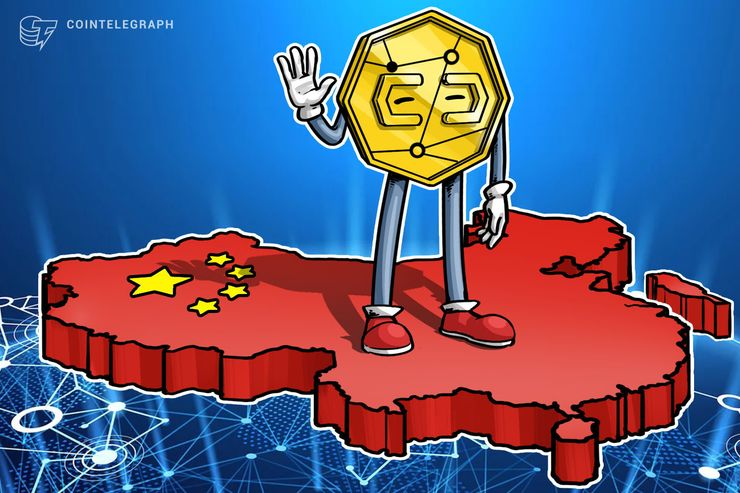 Chinese Arbitrator Reaffirms That Bitcoin Can Be Held, Privately