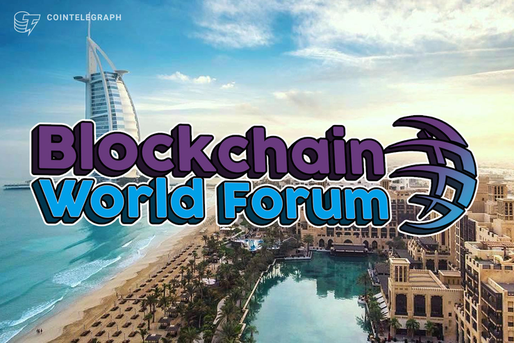 The Blockchain World Forum is Coming in February in Dubai