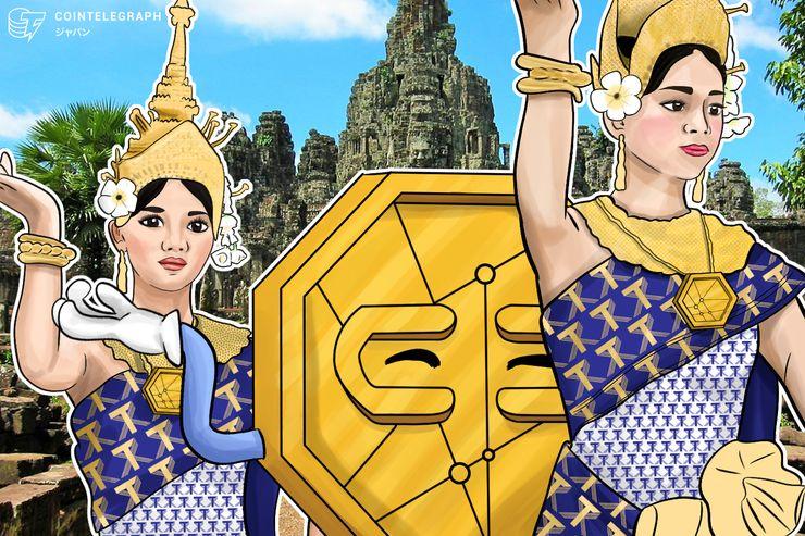 仮想通貨ツアックスコインが沸騰経済カンボジアで流通へ 巨大モール カジノ 不動産での採用も視野