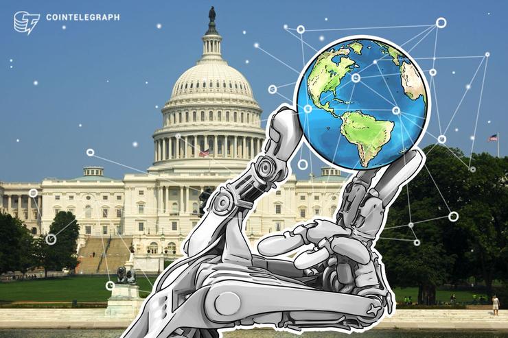 さよなら「仮想通貨の父」ジャンカルロ 米議会、CFTCの新委員長を承認