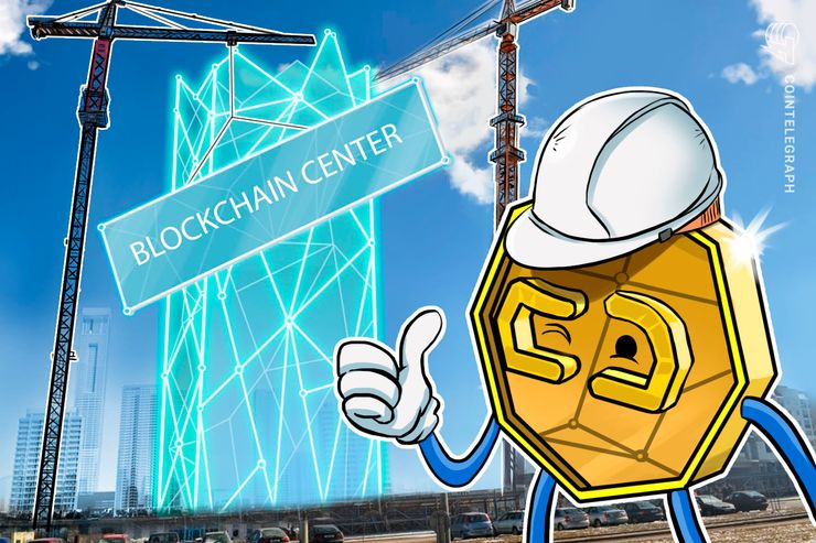 Inaugurado centro de pesquisas Blockchain multidisciplinar austríaco em Viena