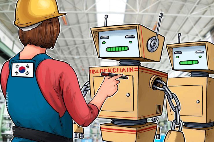Alcalde de Seúl anuncia plan de 5 años para promover la industria blockchain