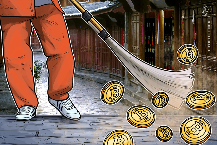 Chinese Yuan Now Accounts for Less Than 1% of Bitcoin Trades, Says PBoC Report