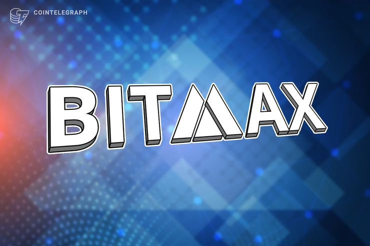 BitMax.io Launches Innovative Mining to Benefit Platform Traders