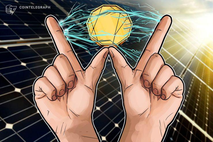SIX Swiss Exchange Launches Ethereum-Based Exchange-Traded Product