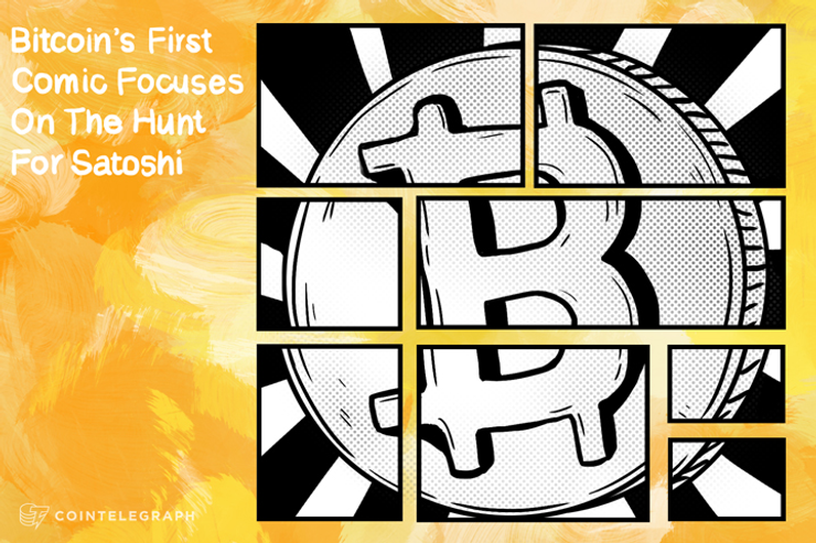 Bitcoin's First Comic Focuses On The Hunt For Satoshi - Funding On Swarm