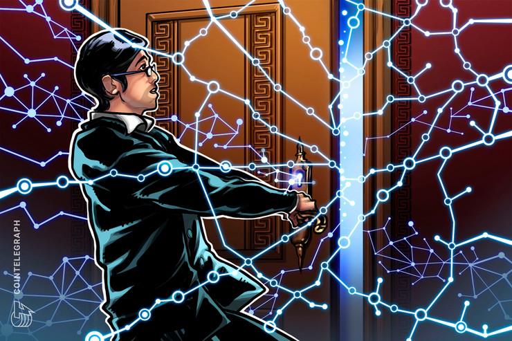 El Banco Central de China en Shanghai advierte sobre invertir en criptomonedas y tecnología Blockchain