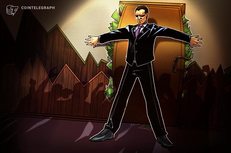 Kryptowährungsbörse Coincheck: Leverage-Trading ab März 2020 eingestellt