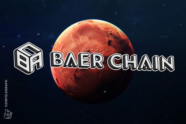 Baer Chain's Million Ecology Project is Officially Launched