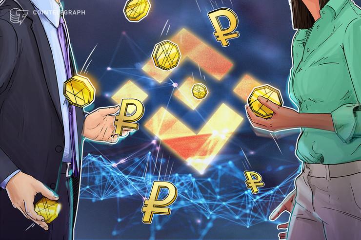 Binance bietet russischen Rubel auf Peer-to-Peer-Plattform an