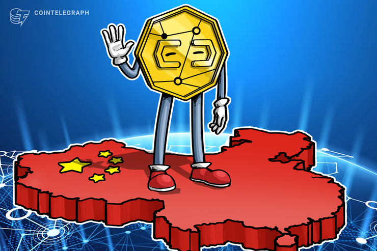 China's digital currency not seeking 'full control' of individuals' details