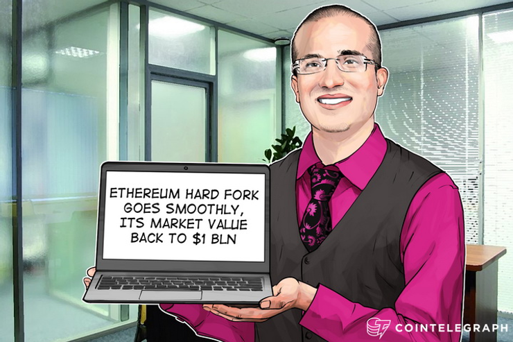 Ethereum Hard Fork Goes Smoothly, Its Market Value Back to $1 bln