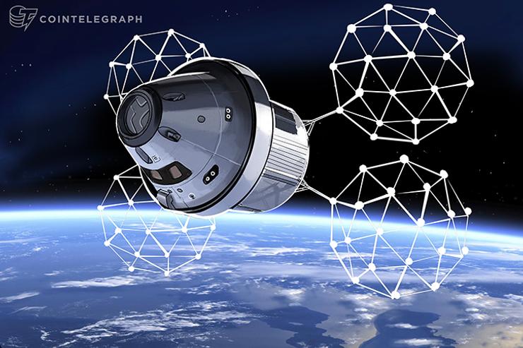 Qtum 宇宙へのノード打ち上げ成功? 詳細は不明
