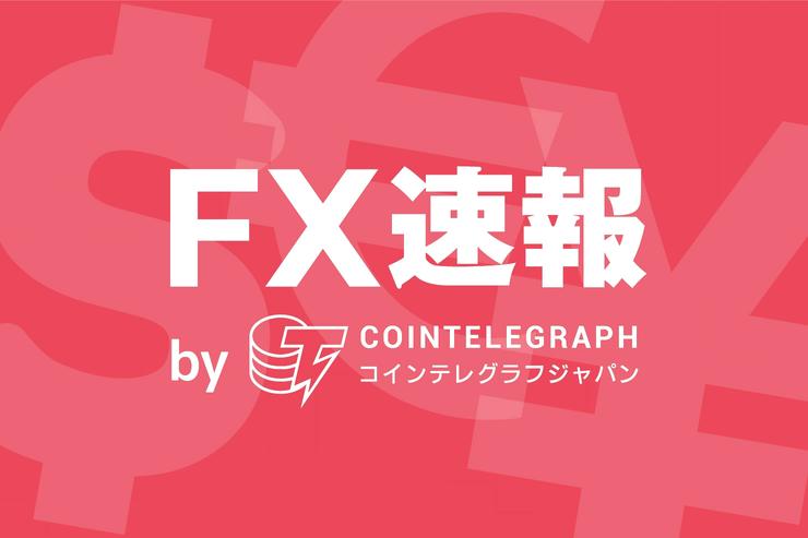 【ドルウォンFX予想】経済指標が悪く利下げ懸念が残る