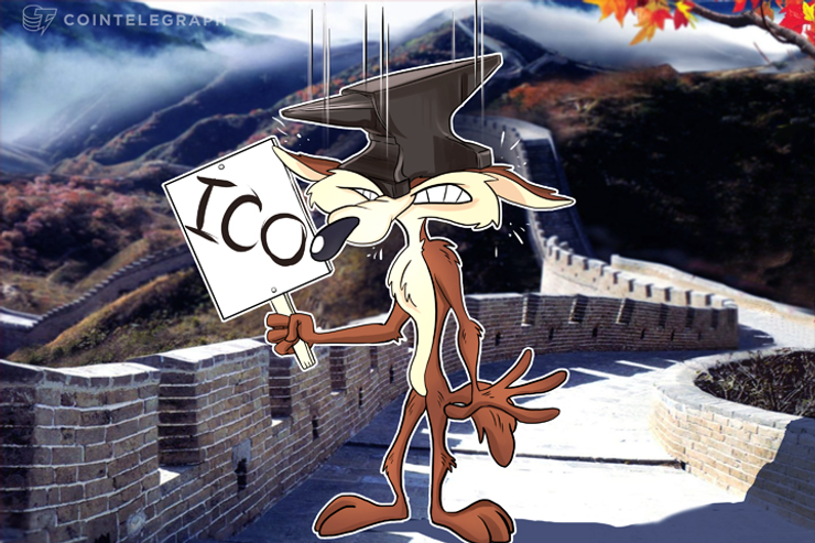 China's Cryptocurrency Market After ICO Ban - Kiss the Rod or Die