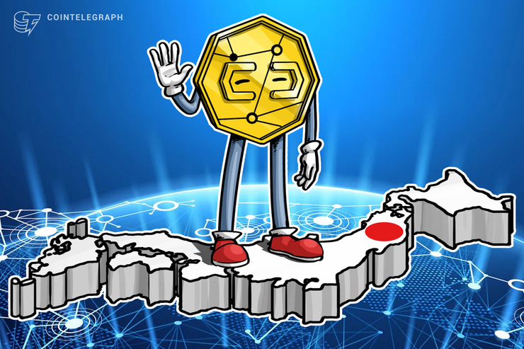 Leading US Crypto Exchange Coinbase to Expand to Japanese Market