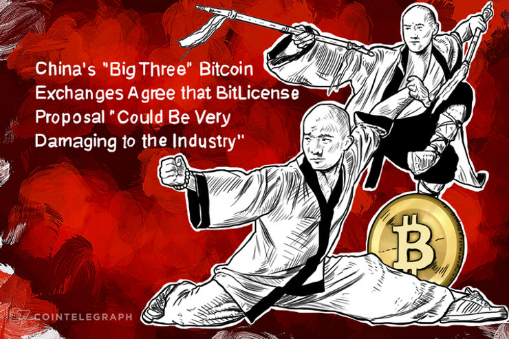 """China's """"Big Three"""" Bitcoin Exchanges Agree that BitLicense Proposal """"Could Be Very Damaging to the Industry"""""""
