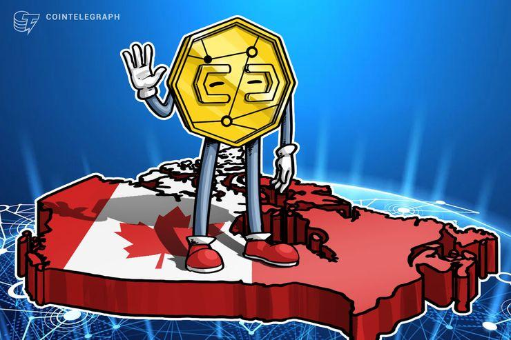 Canadá: organismos reguladores piden a la criptoindustria participar en la revisión de la ley de valores