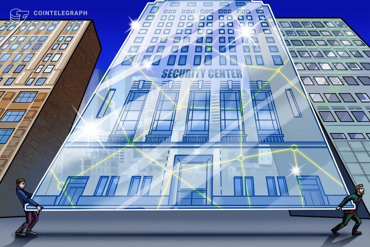 Schweizer Cybersecurity-Unternehmen Kudelski gründet Blockchain Security Center