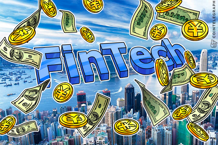 China Launches a $1.5 Bln FinTech Fund and Adopts to Consumers Going Cashless