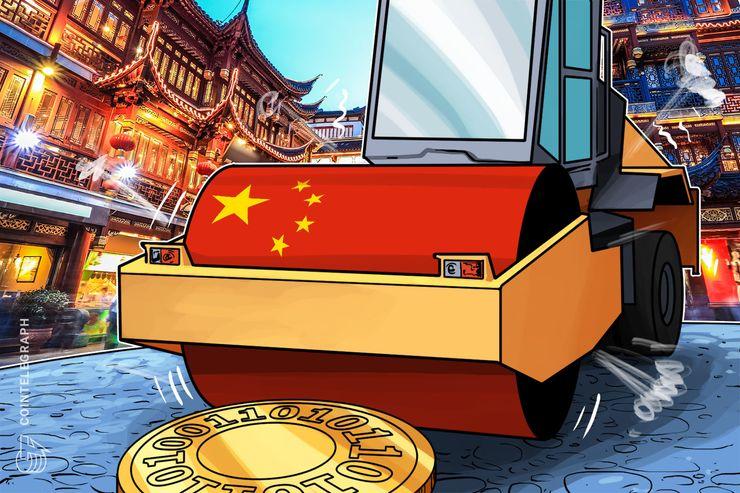"Kina: Pekinški finansijski organ upozorava na ""ilegalne"" token ponude hartija od vrednosti"