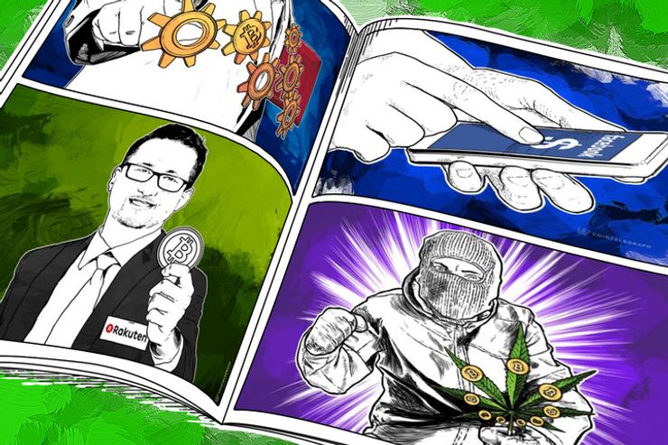 Weekend Roundup: UK Gvt Announces £10M Research Funding, Rakuten Embraces Bitcoin