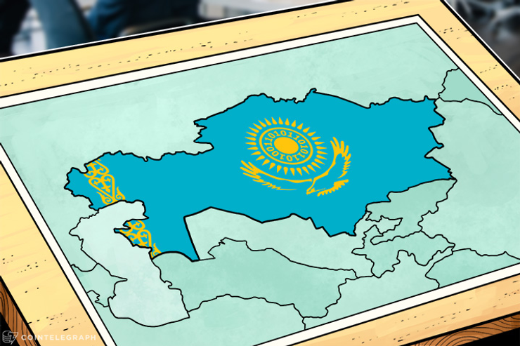 Kazakhstan Following Russia's Lead with Own Cryptocurrency