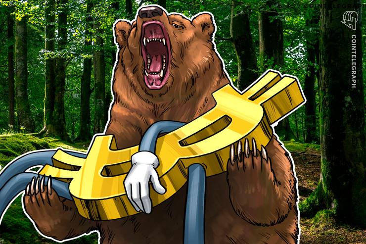 Ataques bajistas a Bitcoin en el cierre diario mientras el precio de BTC cae por debajo de USD 6,666