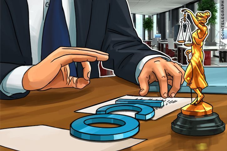 ICO Vulnerable to Price Manipulation, Says SEC Head Jay Clayton