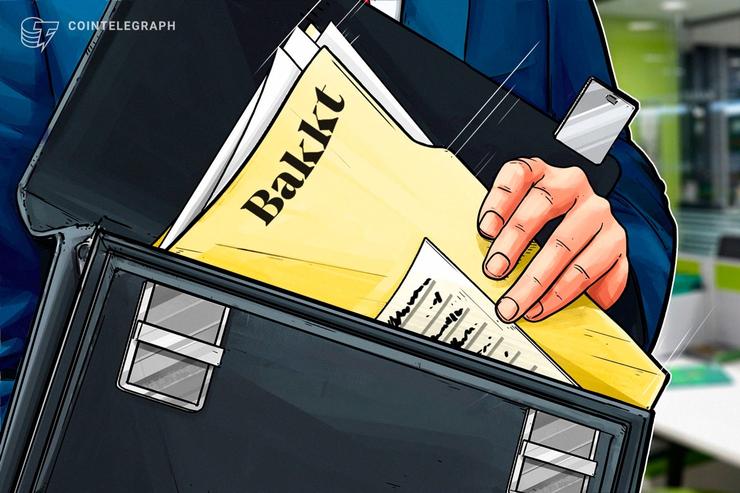 ¿Qué es Bakkt? La llegada de un gigante que tiene a Bitcoin como protagonista