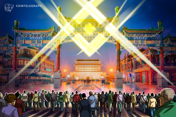 Binance Rumored to Be Planning New Office in Beijing in First Presence in China Since 2017