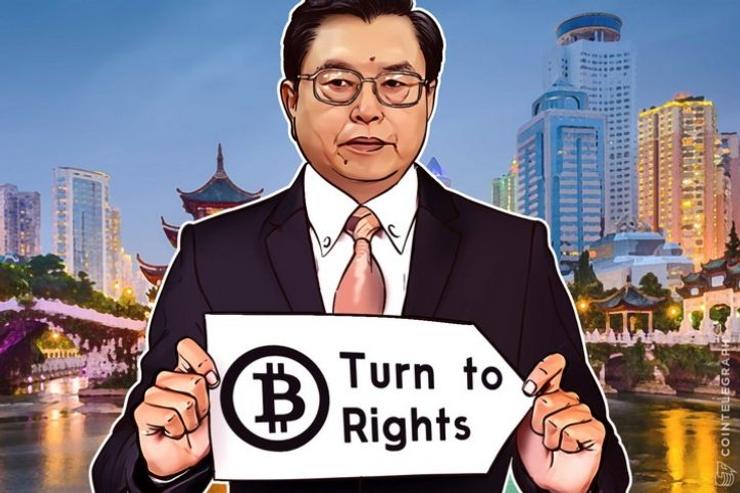 """Ter Bitcoins pode se tornar um """"Direito Pessoal"""" na China"""