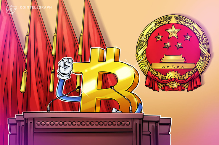 Bitcoin Is a Digital Asset Says Intermediate People's Court in China