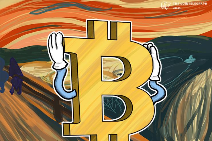 みなしの仮想通貨取引所みんなのビットコインに業務改善命令