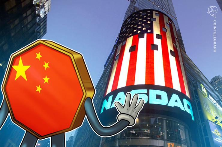 Nasdaq dificultaría las IPO para las empresas chinas, esto afectaría también a las criptomonedas