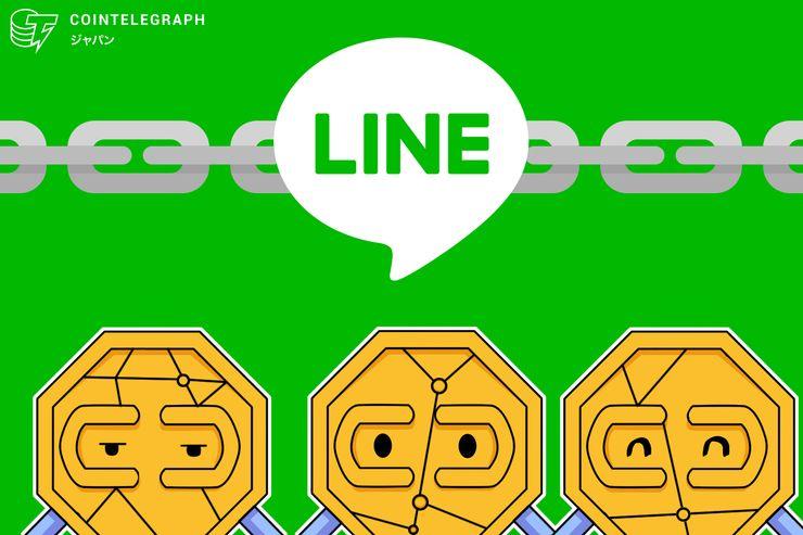 LINEと野村HD ブロックチェーンを活用した金融事業で資本業務提携へ | 仮想通貨取引所運営のLVCへの出資検討