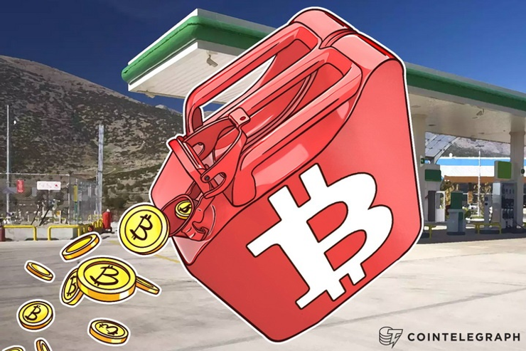 World's First Bitcoin-Based Oil Market Launched - Will It Be A Success?