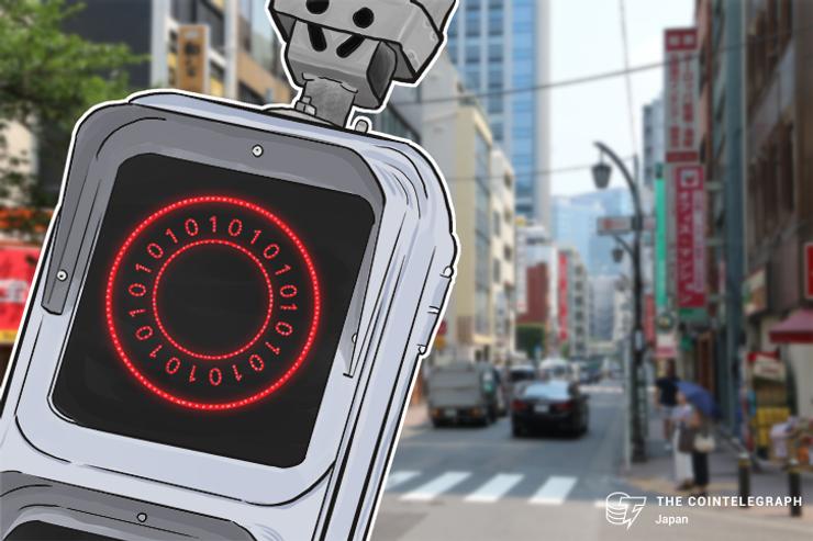 【追記あり】仮想通貨取引所2社が撤退へ、登録申請を断念
