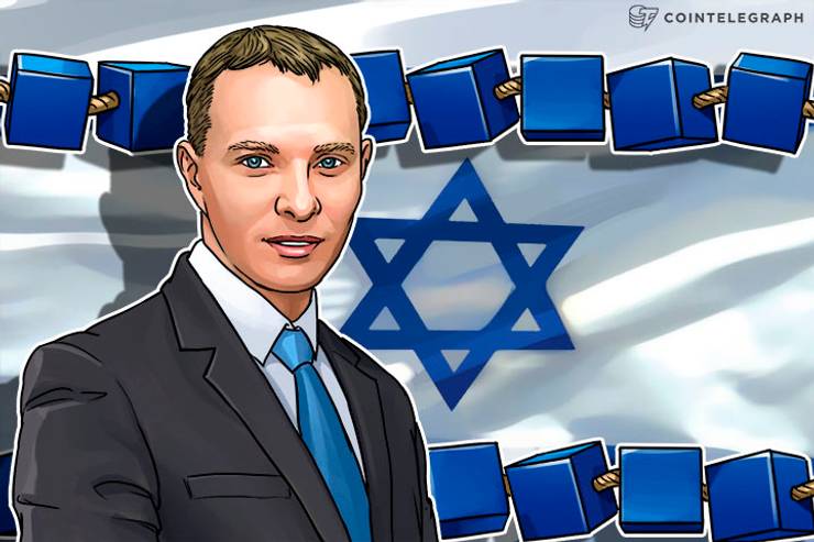 Israeli Fintech Hybrid: Another Block in the Blockchain
