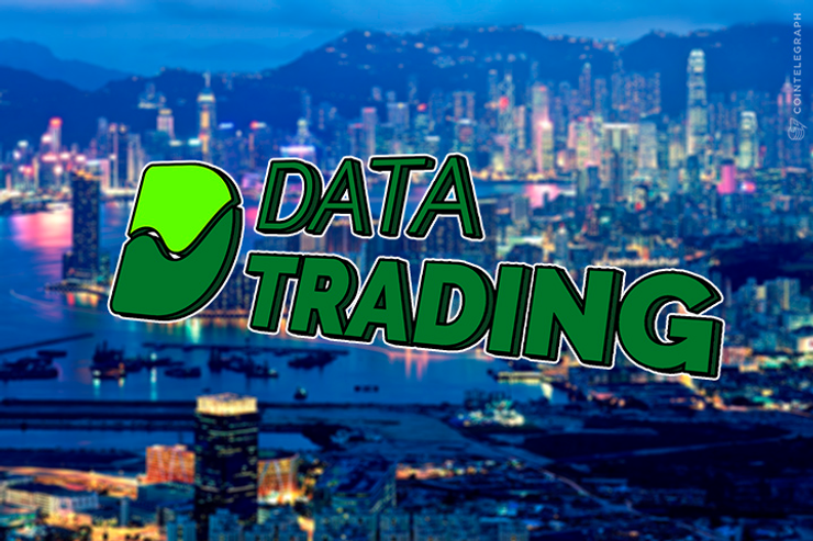 DataTrading Makes Trade Forecasting by Artificial Intelligence Open for Everyone